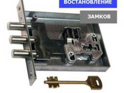Ремонт квартирных замков г. Ильичевск Черноморск