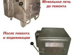 Ремонт муфельных печей в Киеве, модернизация