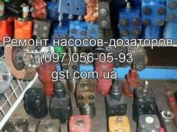 Ремонт насоса-дозатора МТЗ. Ремонт гидроруля МТЗ