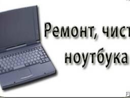 Ремонт ноутбука Николаев