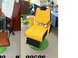 Ремонт парикмахерского кресла