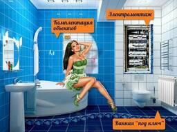 Ремонт Ванной Двери/Сантехника