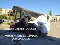 Ремонт погрузчиков Bobcat