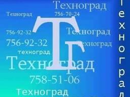 Ремонт принтера,копира,факса,ПК г. Харьков.