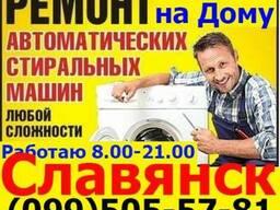 Ремонт стиральной машины Индезит, Самсунг, Лж, Бош
