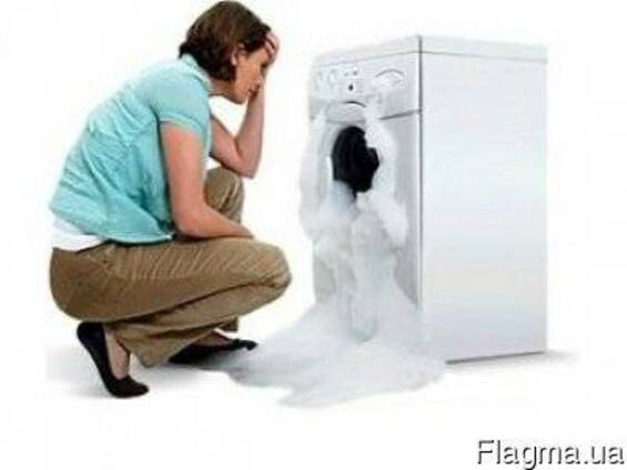 Ремонт стиральных машин в г. Феодосия
