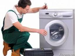Ремонт стиральных машин в Киеве и пригороде