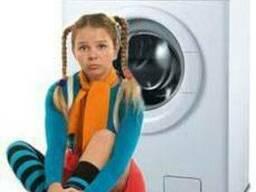 Ремонт стиральных машин, ремонт посудомоечных машин.