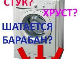 Ремонт стиральных машинок, гарантия, вызов мастера