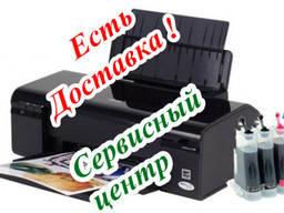 Ремонт струйных принтеров EPSON. Сервисный центр, Подол.