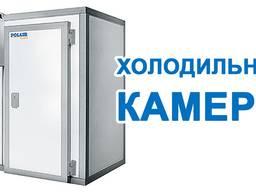 Ремонт технологического и холодильного оборудования