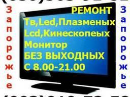 Ремонт Телевизора Томсон, Сатурн, Акира, Супра, Фунай, Эленберг