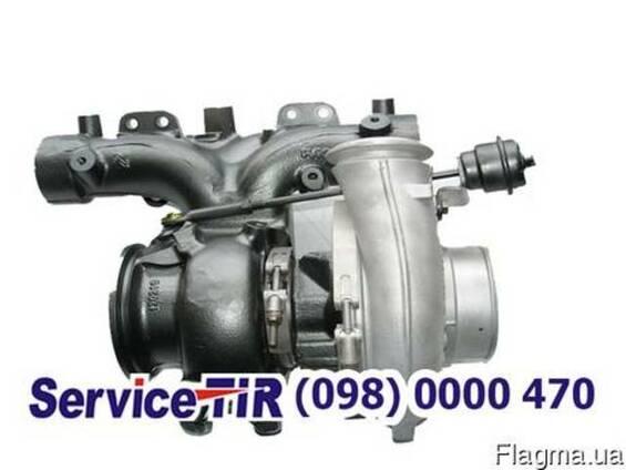 Ремонт турбин Даф 105