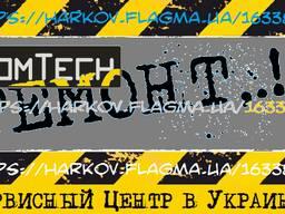 Ремонт в Украине польского блока MCC 100 Mikster панели оператора контроллера автоматики
