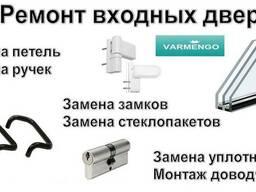 Ремонт входных дверей в Киеве. Замена уплотнителя и стеклопа