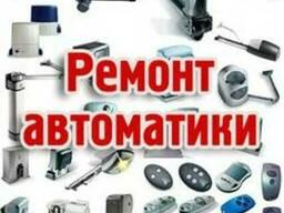 Ремонт автоматических ворот Одесса