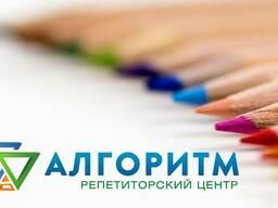 Репетитор по английскому языку. Курсы подготовки к ЗНО.