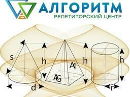 Репетитор по математике в Днепре, подготовка к ЗНО