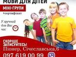 Курсы польского языка - фото 1