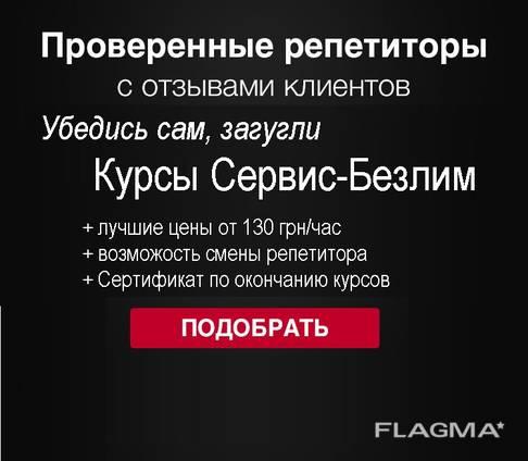 Курсы польского языка Кропивницкий сертификат онлайн
