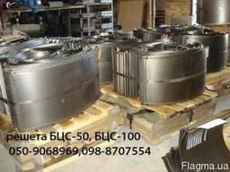 Решета на вибросепаратор БЦС-50, БЦС-100, ОВС-25