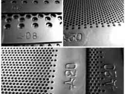 Решето к дробилкам ДКУ 1200Х90 мм, d 5. 0 мм\ толщ. 2 мм