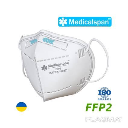 Респиратор Medicalspan FFP2 (четыре слоя)