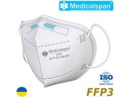 Респиратор Medicalspan FFP3 (пять слоев)