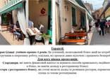 Ресторан грузинської кухні Granat, м. Ужгород - фото 2