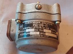 Реверсивный электродвигатель РД-09-П