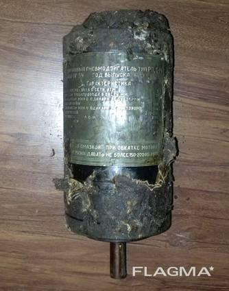 Реверсивный пневмодвигатель тип РПД-М