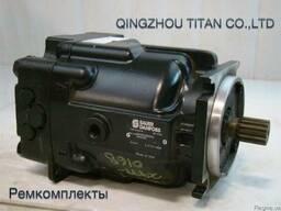 Rexroth A2F010