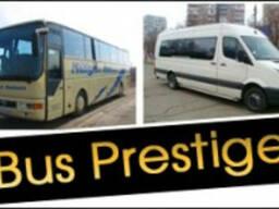 Рейс, автобус Мариуполь-Москва-Мариуполь ежедневный