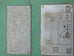 Рейсмус СР8-1 б/у 1989 год