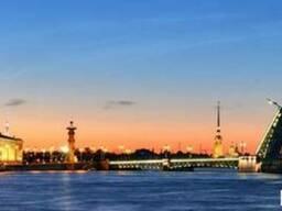 Рейсы Санкт-Петербург