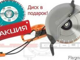 "Резак электрический Husqvarna K4000 14""/350 мм"