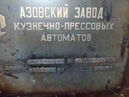 Резьбонакатной станок А9521