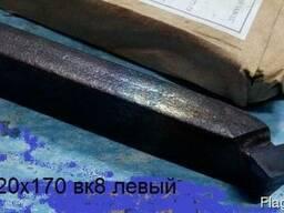 Резцы токарные проходные отогнутые левые 32х20х170 ВК8