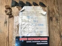Резцы токарные проходные упорные загнутые 2103 0009