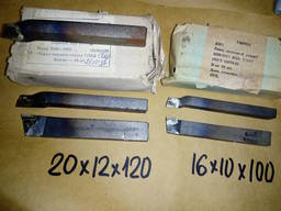 Резец проходной упорный изогнутый 20х12х125 Т15К6, ВК8