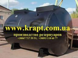 Резервуар двустенный 20 куб.м
