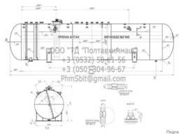 Резервуар/емкость 100м3 для СУГ