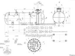 Резервуар/емкость 20м3 для СУГ
