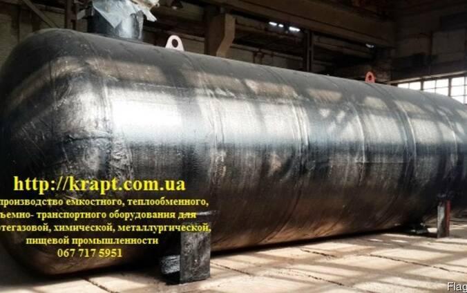 Резервуары для хранения углеводородного сжиженного газа (СУГ