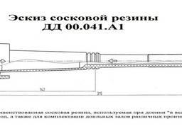 Резина сосковая ДД 00.041. А1 - photo 2