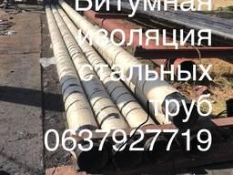 Битумная изоляция газовых труб