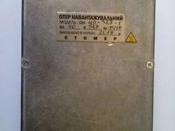 Резистор догрузочный ОН- 40ВА -1