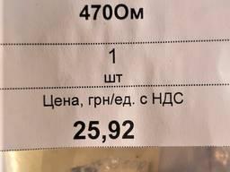 Резистор СП5-2 470Ом, 1 шт