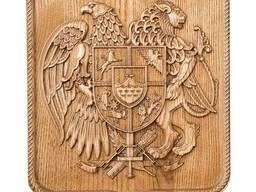 Резной Герб Армении Под заказ