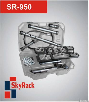 Рихтовочный комплект гидравлический SR-950